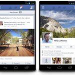 Обновление приложения Facebook для Android