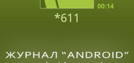 блокировка экрана android