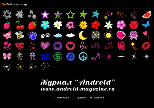 PicsArt - фотостудия для Android (4)
