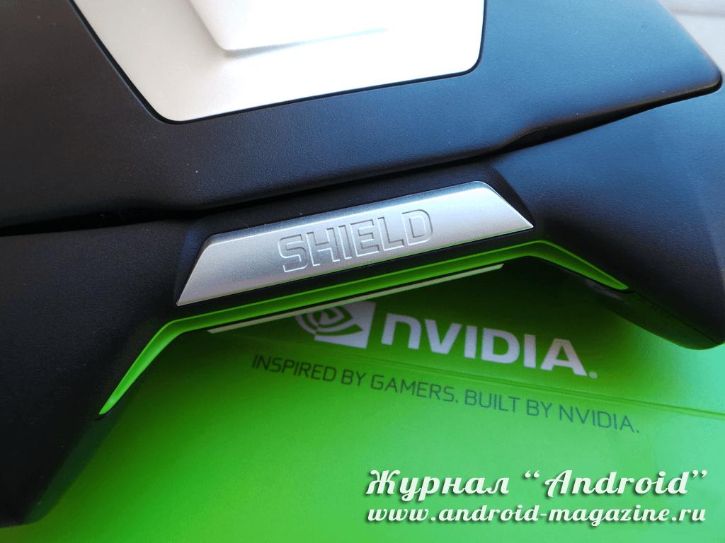 Nvidia Shield (2)