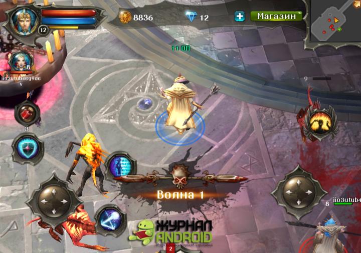 Dungeon Hunter  4 (6)