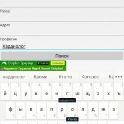Приложение SmartPatient Schedule поможет записаться к врачу