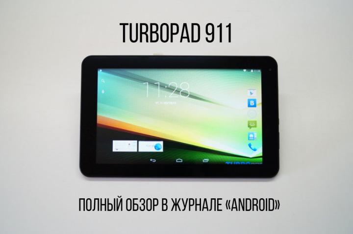 TurboPad 911 (4)