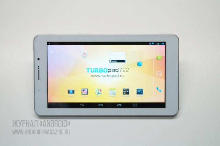 TurboPad 722 (2)