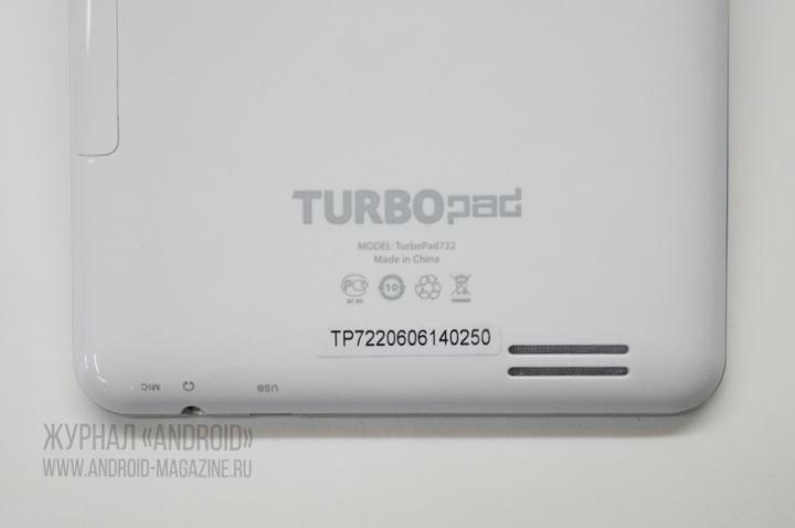 TurboPad 722 (5)