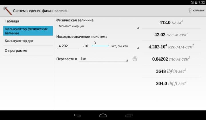 device-2014-04-04-100017