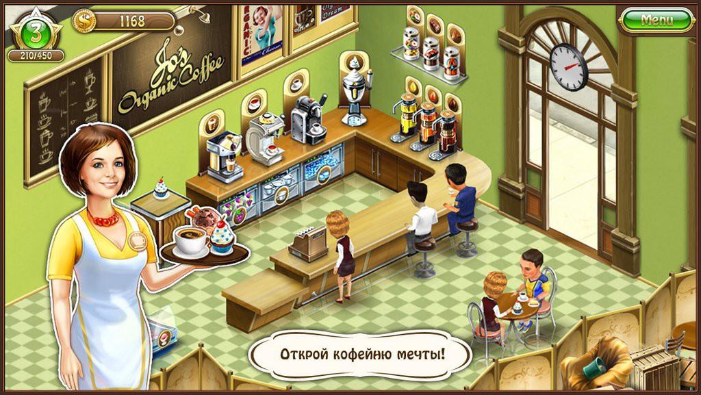Кофейня_Image2