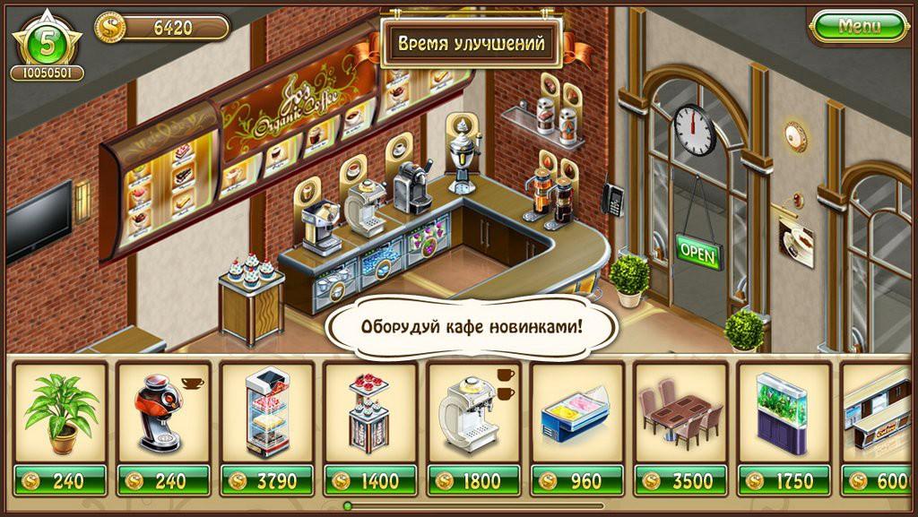 Кофейня_Image3