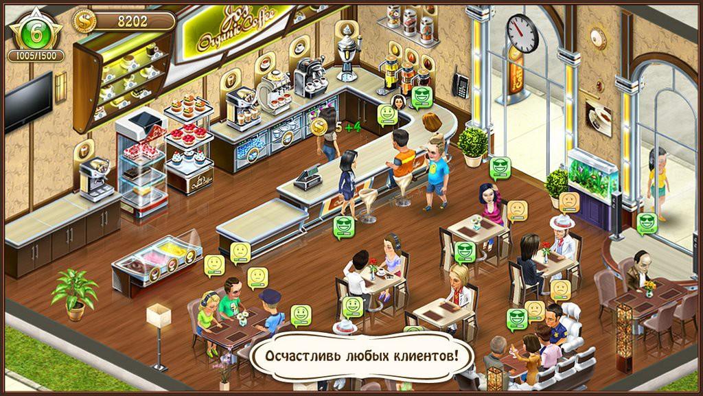 Кофейня_Image4