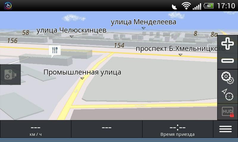 Навигация (2)