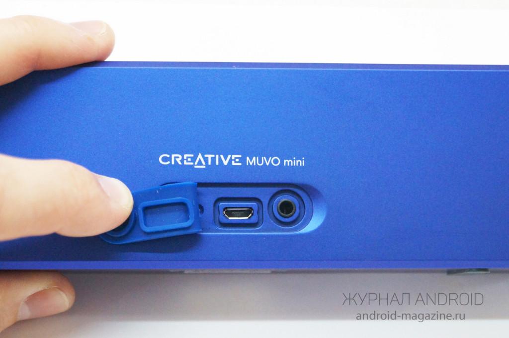 Creative Muvo Mini (5)