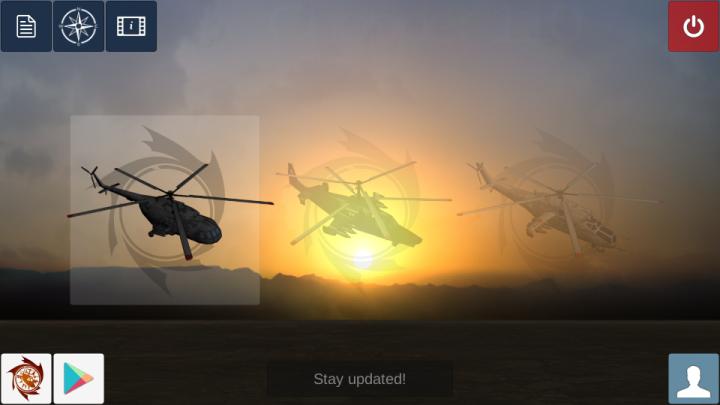 «Вертушка Ударные вертолеты» (7)