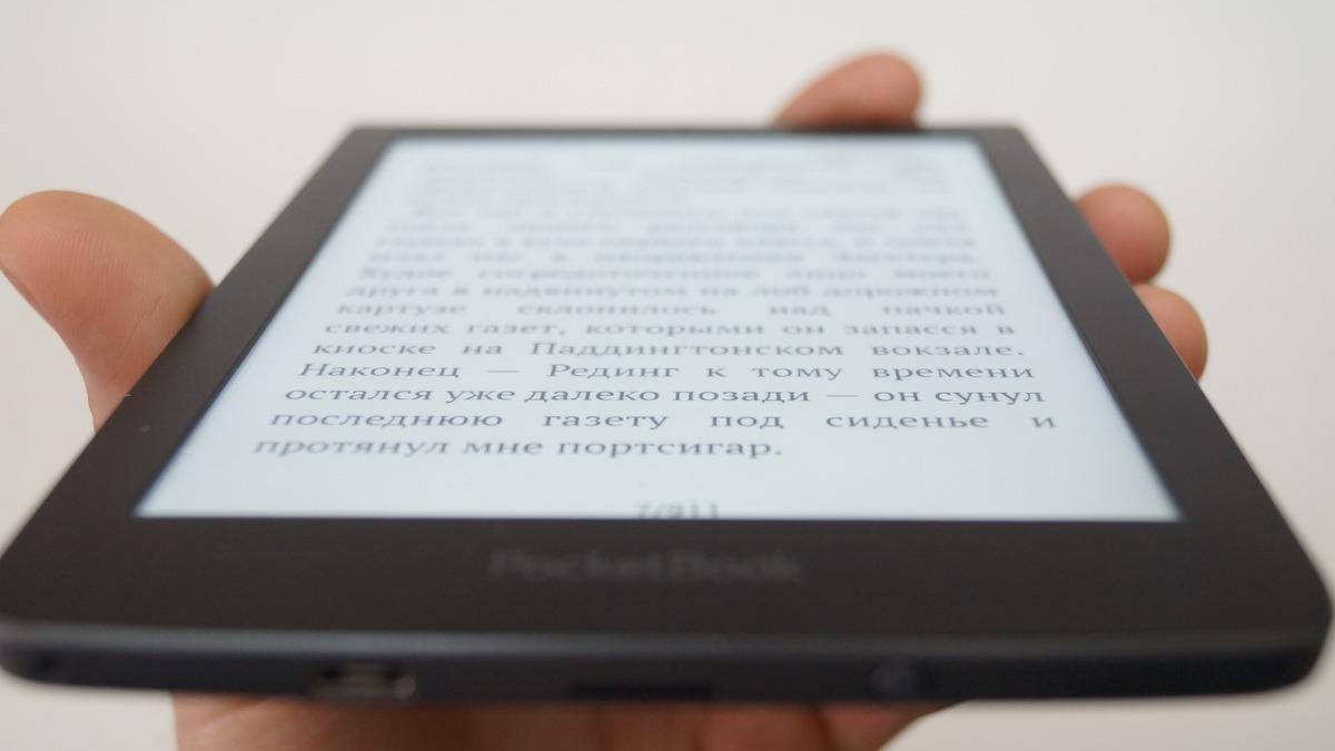 Электронная книга (3)