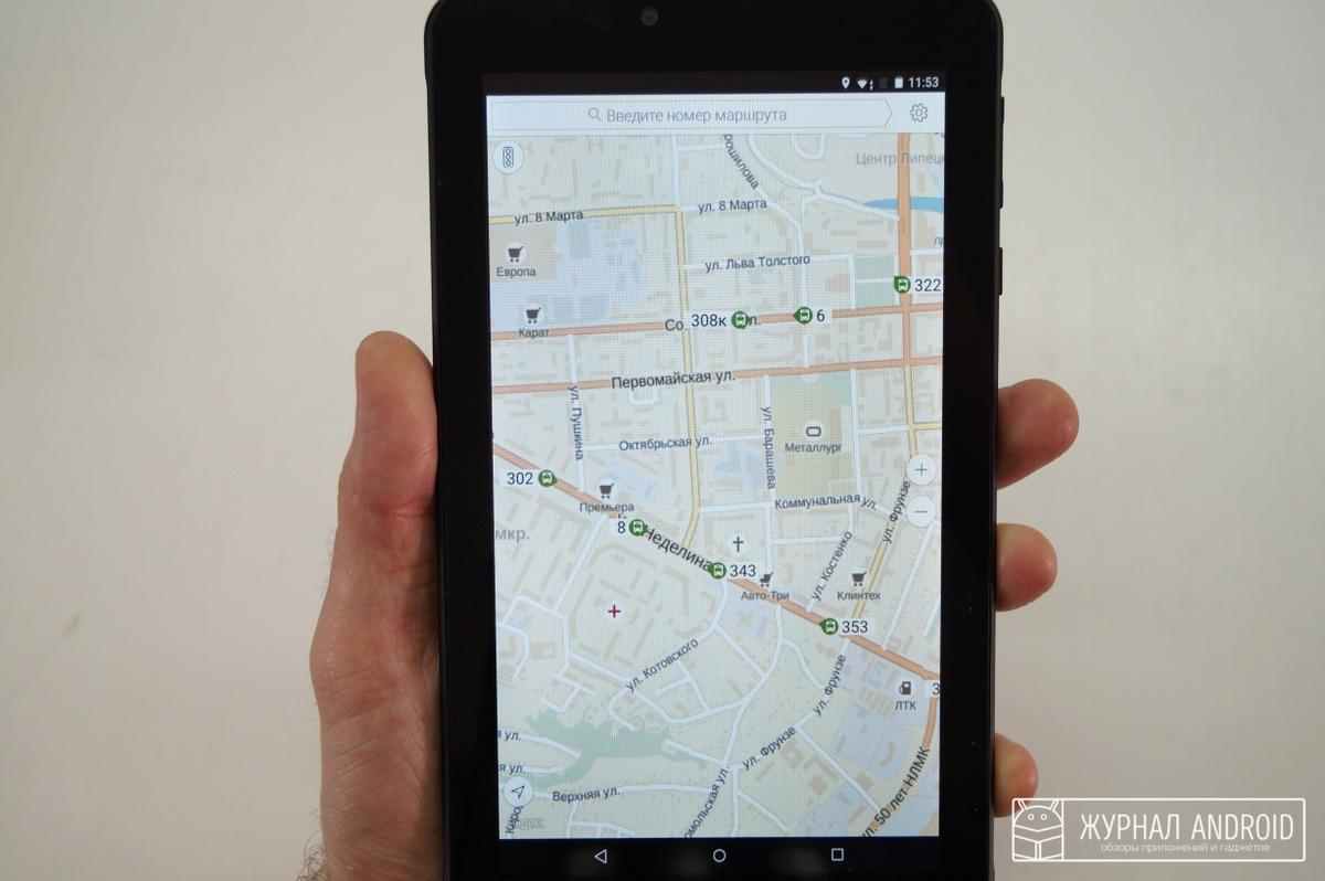 обзор планшета TurboPad 723 (15)