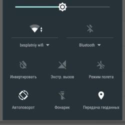 Обзор Cat S40 - честный отзыв о смартфоне