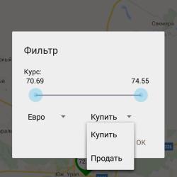Курс валют на карте - SeekRate