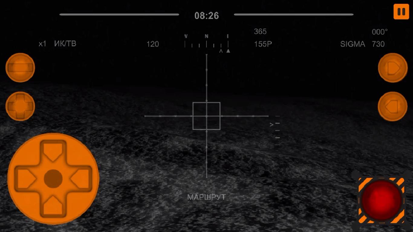 Вертушка: Ночной кошмар