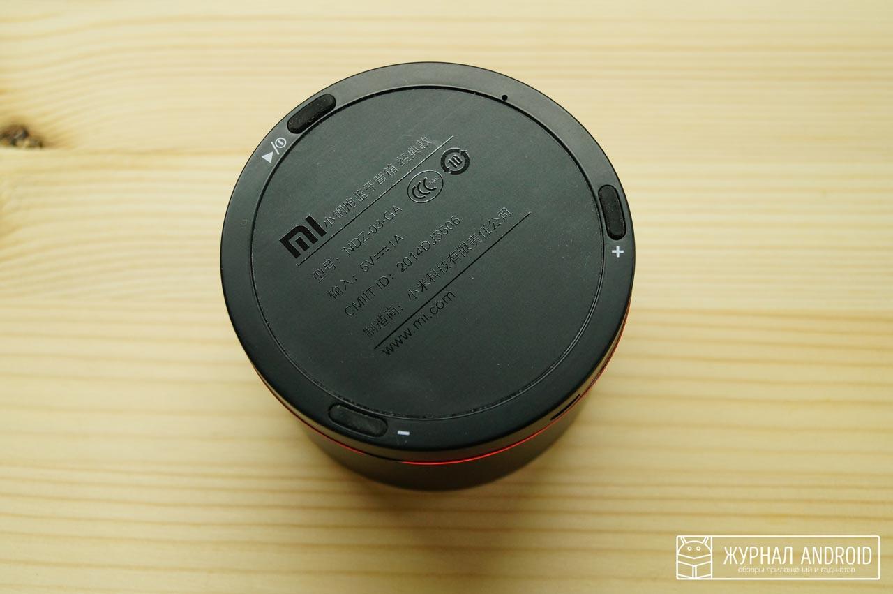 Беспроводная колонка Xiaomi NDZ-03-GA (5)