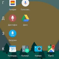 Обзор смартфона Wileyfox Storm - средний шторм за небольшие деньги