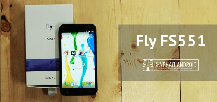 Fly FS551 Nimbus 4