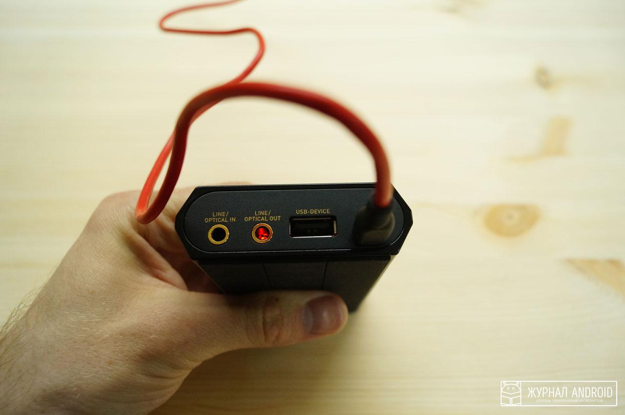Внешняя звуковая-карта-Creative Sound BlasterX G5