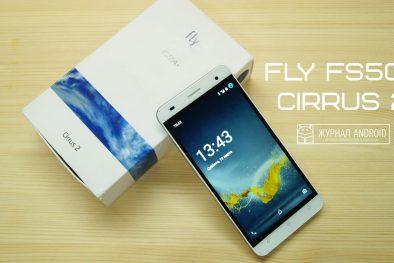 Обзор смартфона Fly FS504 Cirrus 2 — Две недели знакомства