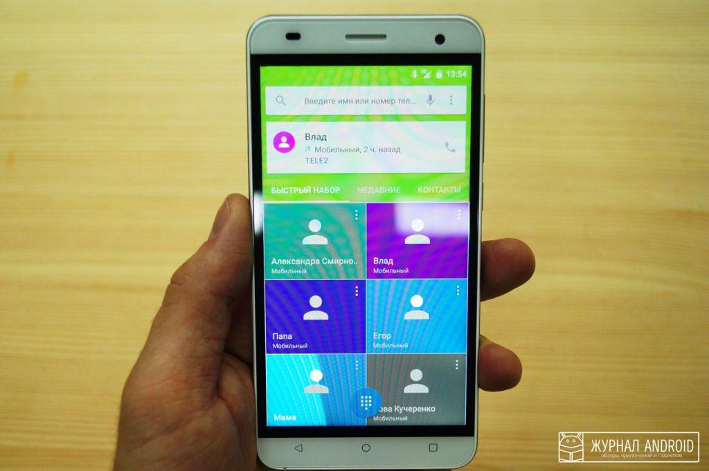 Как сделать скриншот на андроиде флай fs504