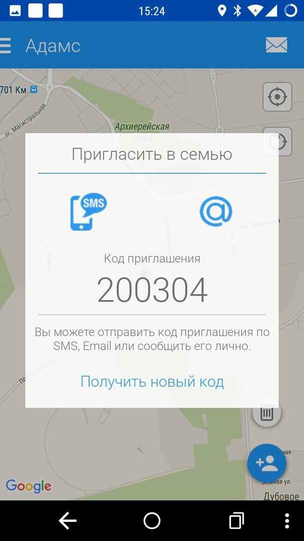 Скачать На Андроид Программа Поможет Следить За Телом