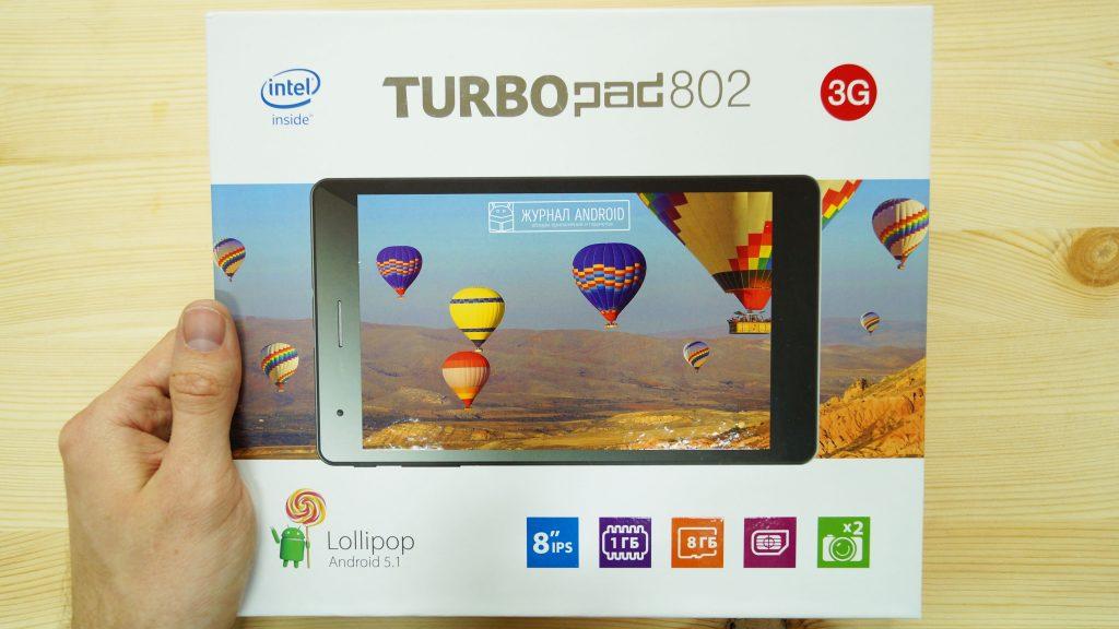 Turbopad 802i (1)