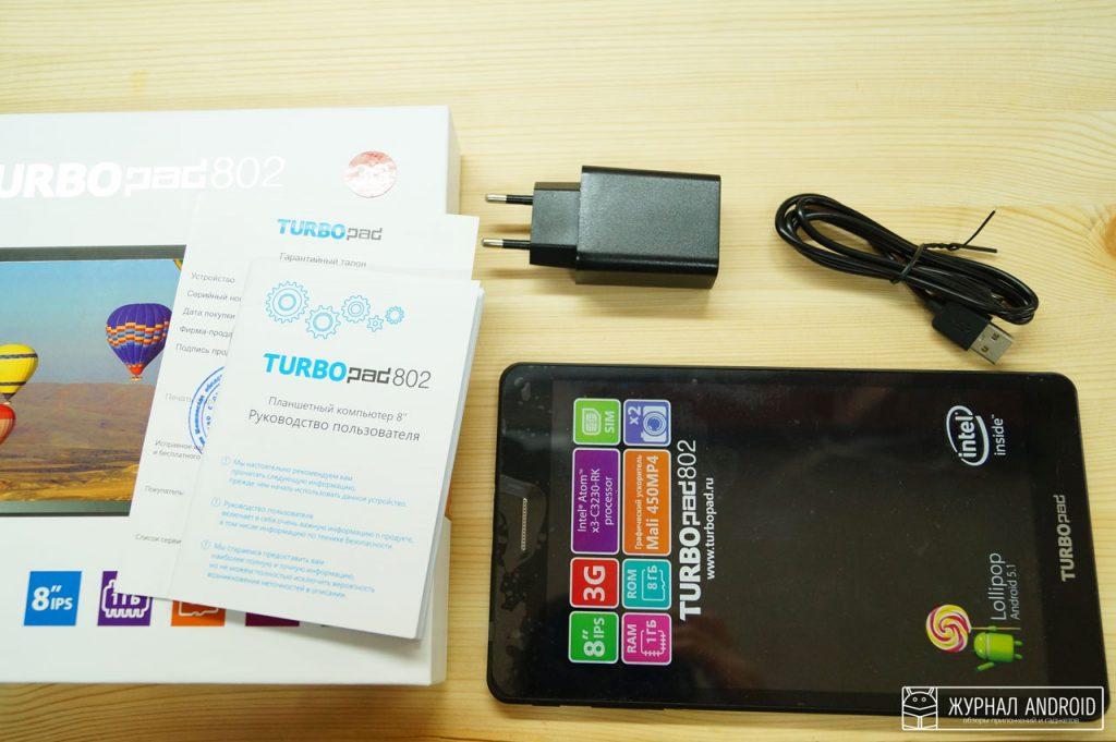 Turbopad 802i (2)