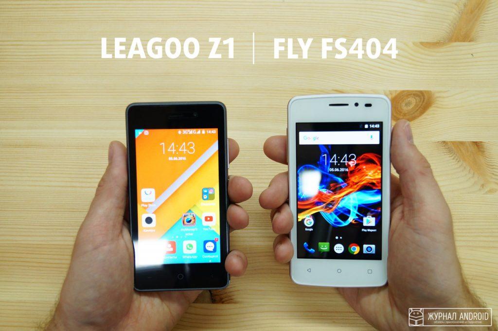 Fly FS404 (7)