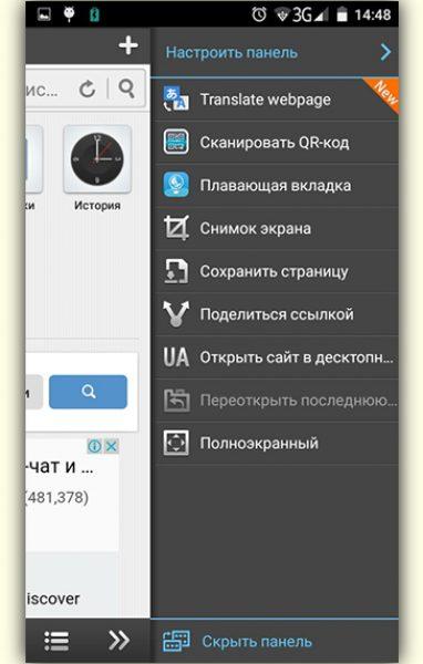 Boat Browser 2