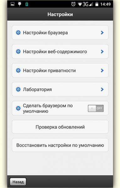 Boat Browser 3
