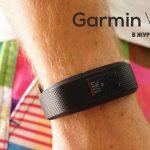 Обзор качественного фитнес трекера Garmin Vivofit 3