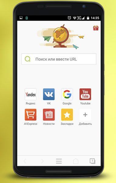 Next Browser 1