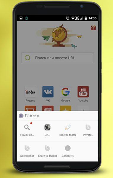 Next Browser 4