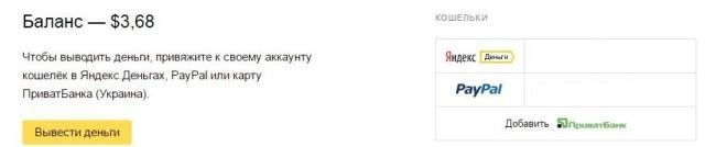 Яндекс Толока (12)