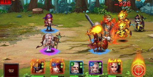 War-of-Heroes-5