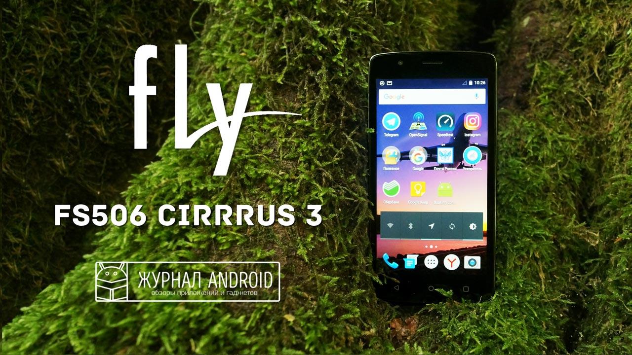 Fly FS506 Cirrus 3