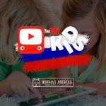 Мобильное приложение «YouTube Детям» теперь и в России