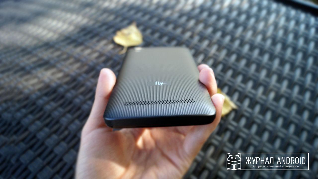 fly-fs509-5