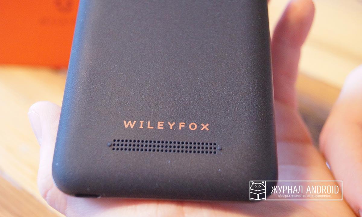 Знакомство с Wileyfox Spark – бюджетный, не значит плохой