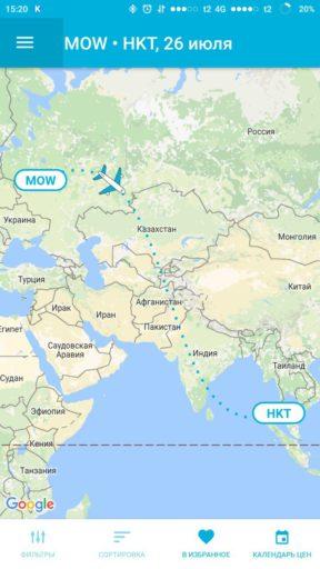 5 незаменимых приложений для путешественников на все времена