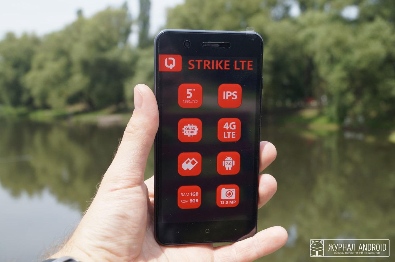 Большой обзор смартфона BQ Strike LTE - Берём?