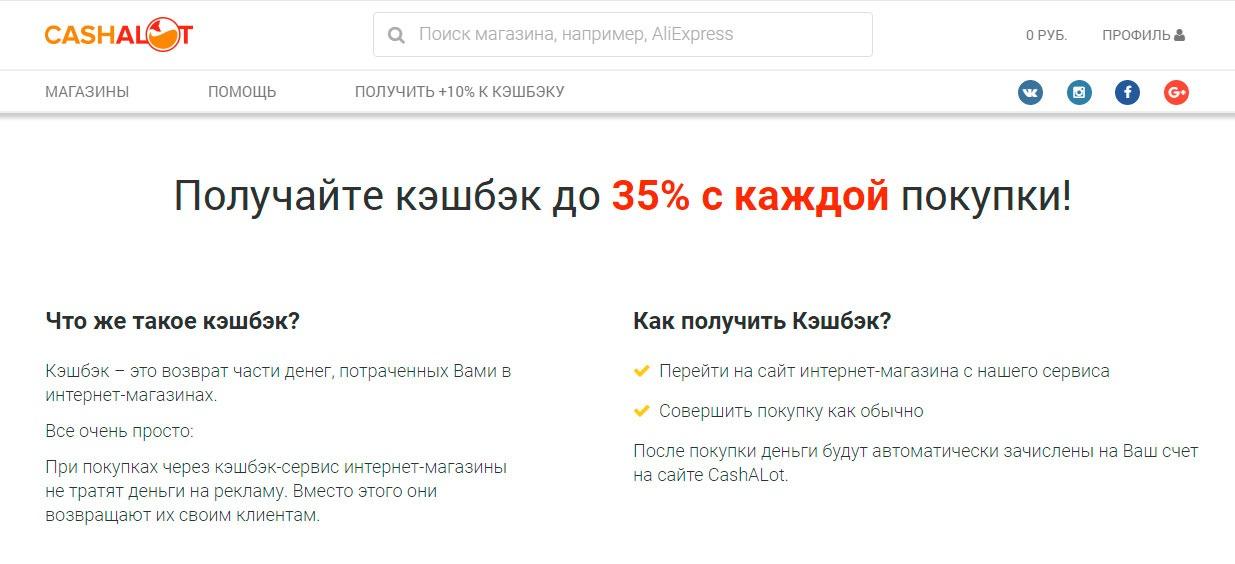 кэшбэк сервис webmoney