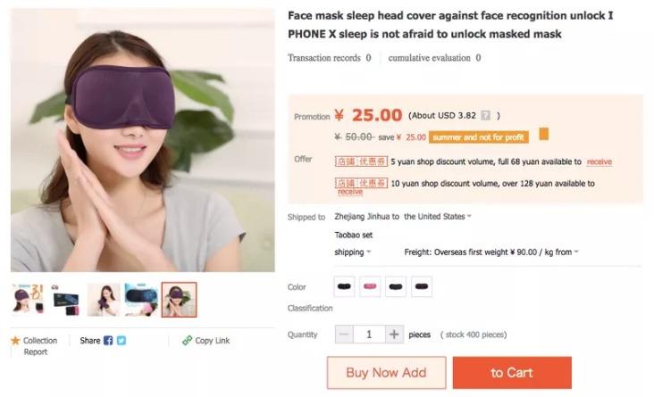 В продаже появилась маска для iPhone X - Зачем она нужна?