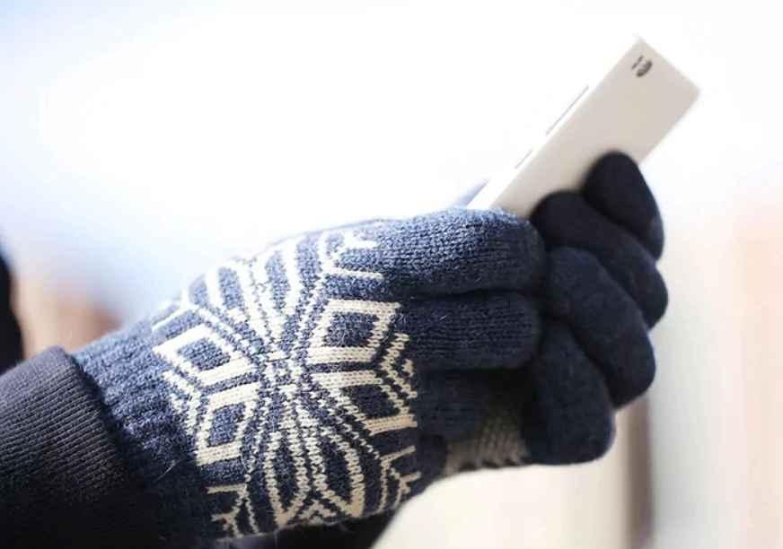 Перчатки Mi Touch Gloves