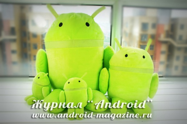 Журнал Android
