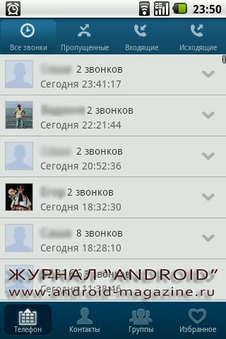 Как сохранить конаткты в Android (0)