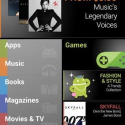 Обновление Google Play Market (Всегда актуальная версия)